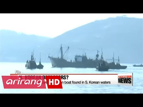 Five people aboard N. Korean boat found in S. Korean waters