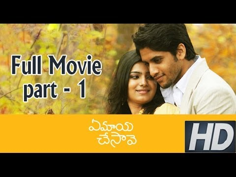 Ye Maya Chesave Full Movie - Part 1 - Naga Chaitanya Samantha...