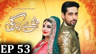 Yehi Hai Zindagi Season 3 Episode 53