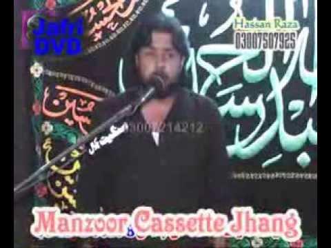 Zakir Taqi Abbas Qayamat 10 Muharram Ul Haram 2013 Shahadat Imam Hussain As Chak Denal Rawalpindi video