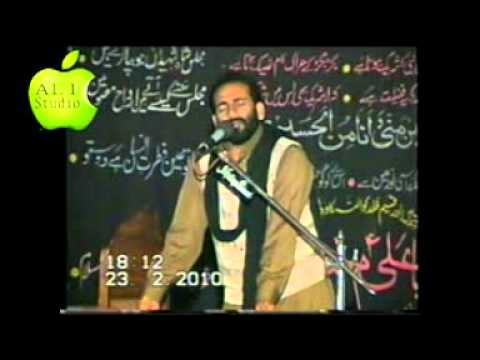 Majlis by Zakir Zuriat Imran Shah in Chakwal part 1/2