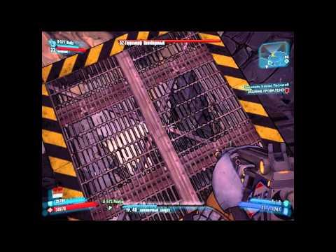 Borderlands 2 попытка убить Терраморфа