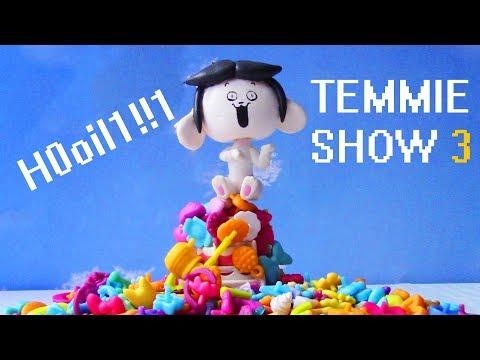 LPS: UNDERTALE - Temmie Show 3