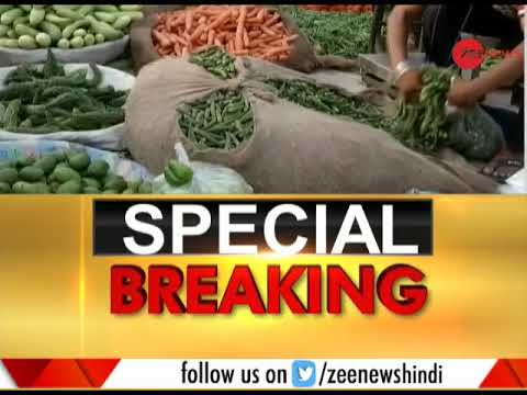 Special Breaking: Retail inflation rises to 5% in June
