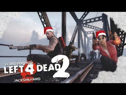 Скачать игру Left 4 Dead 2