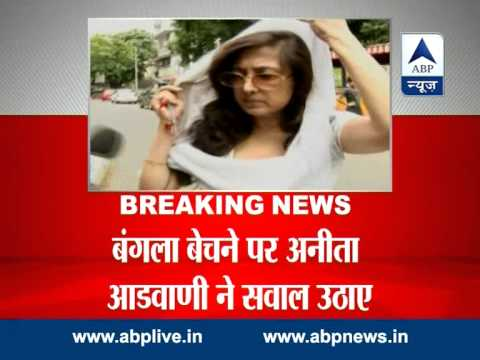Rajesh Khannas live-in partner Anita Advai challenges sale of...