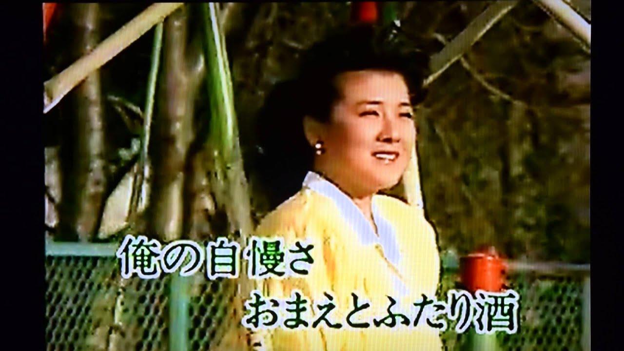 青山浩 ふたり酒/川中美幸 青山浩cover - YouTube