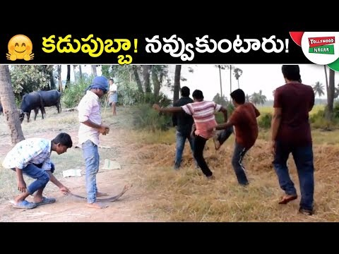 Latest Comedy Scenes | Latest Funny Videos in Telugu | Telugu Best Comedy Scenes | Tollywood Nagar