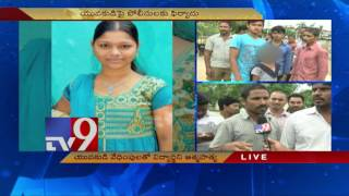 Girl faces eve teasing, ends life - TV9