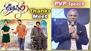 pvp-speech-oopiri-movie-thank-you-meet-nagarjuna-karthi-tamannaah-success-meet