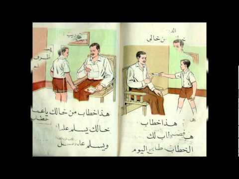 تحميل كتاب قواعد اللغة الانجليزية