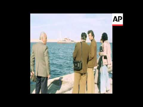 SYND 18 12 76 BEIRUT PORT REOPENED AFTER CIVIL WAR
