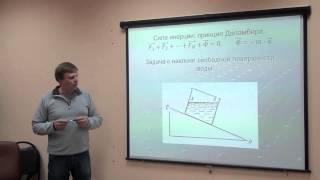 Навальный о деле захарченко