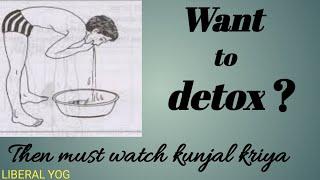 Kunjal kriya | Vaman dhauti, benefits & its precautions