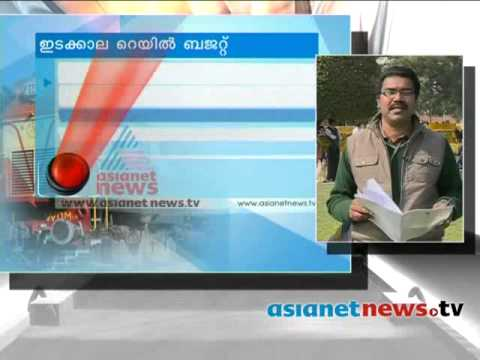 Railway Budget 2014: Kerala to get three new train