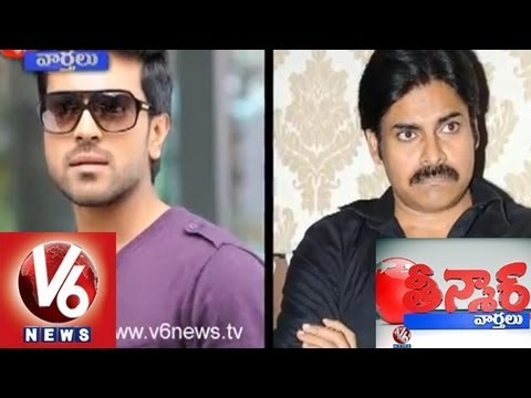 Pawan Kalyan Vs Ram Charan - Teenmaar News video