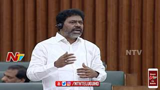 TDP MLA Chand Basha on AP Capital Construction and Development || AP Assembly Budget Session