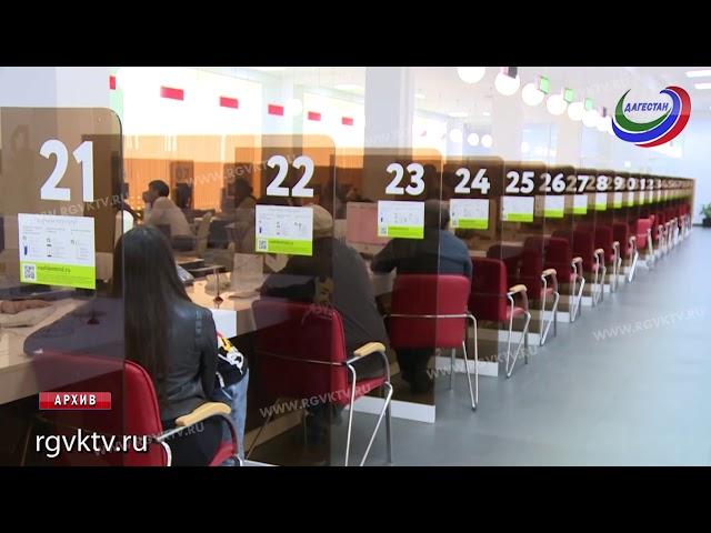 В Дагестане открыт прием документов по программе «Обеспечение жильем молодых семей»