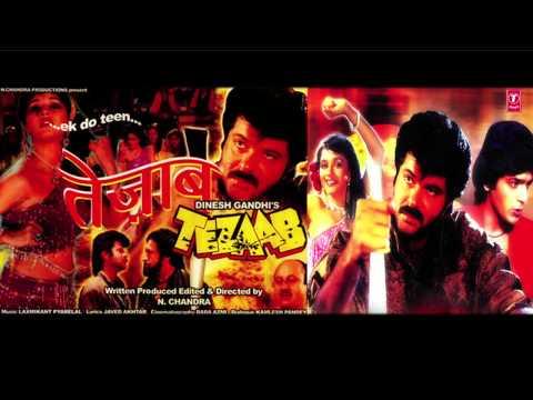 Ek Do Teen Char Full Audio Song (Male) | Tezaab | Madhuri Dixit...