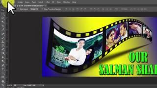 Adobe photoshop cs6 Bangla tutorial Part-5:How to create a 3D film strip