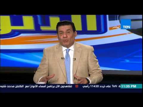 مساء الأنوار - شلبي يعرض تفاصيل عقد جون أنطوي مع الأهلي و لماذا فشل في السعودية