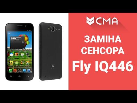 Заміна сенсора Fly IQ446. Ремонт, розборка, заміна сенсорного скла (тачскріна) Fly IQ446 - Видеоинструкции: Как сделать своими р
