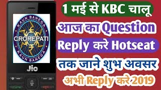 Jio Phone Se KBC Today Registration Question Reply/Jio Phone New Update Today/#KBC 2019 Registration