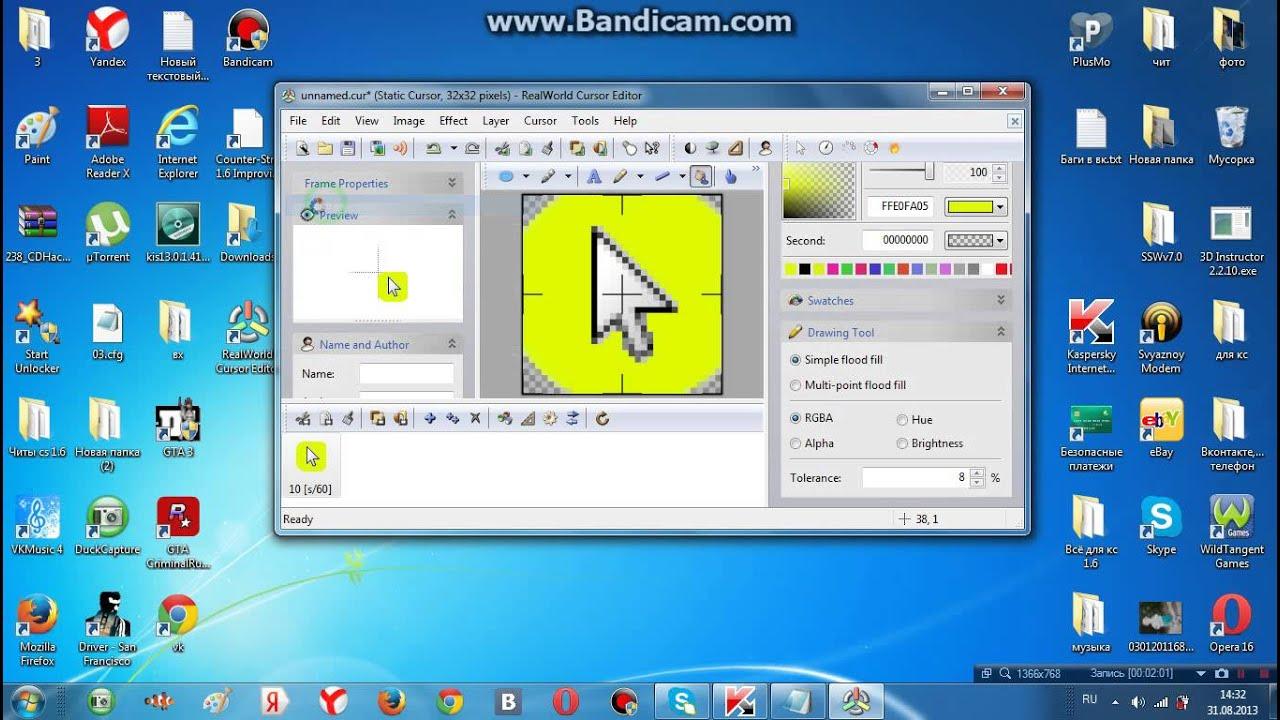 Как сделать свой курсор мыши на windows 7