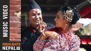 Kaulathwa Ja:Chhi - New Newari Song 2017/2074   Satish Maharjan
