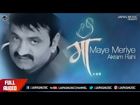 Maye Meriye   Akram Rahi   New Punjabi Songs 2017   Japas Music