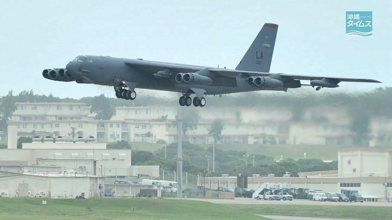 B 52 (航空機)の画像 p1_30