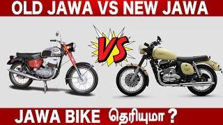 மீண்டும் மிரட்ட வரும் ஜாவா பைக்குகள்..!   Jawa Bikes 2018   Mahindra