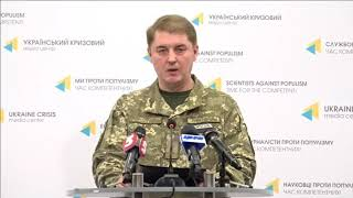 Col. Oleksandr Motuzyanyk, Ministry of Defense of Ukraine spokesperson. UCMC 21.11.2017