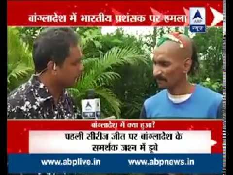 Famous Indian cricket team fan Sudhir Gautam talks to ABP News