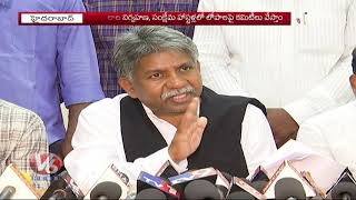Manda Krishna Madiga : CM KCR Neglecting The Government Hostels