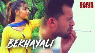 Bekhayali - Sam Khan & Bushra Khan | New Love Story 2019 | Kabir Singh | ViralGang VG