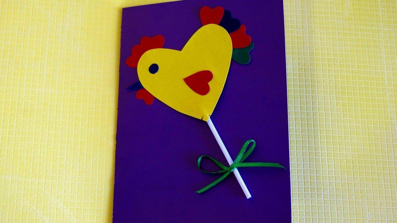 Легкие открытки для детей 69