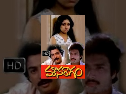 Mouna Ragam Telugu Full Movie video