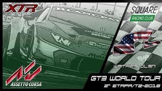 Square Racing Club GT3 World Tour @ Watkins Glen - 2ª Etapa T2/2018