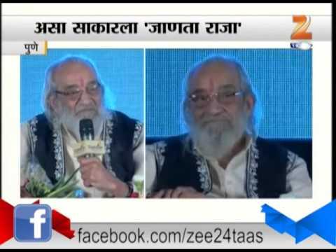 Zee24taas: Documentary On Making Of Janta Raja video