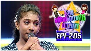 Odi Vilayadu Pappa   Season 5 - #205   Shakthi Poorni - Dance Show   12/07/2017   Kalaignar TV