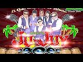 GRUPO JUJUY MIX 2013