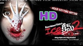 RGV Ice Cream 2 Movie Logo Launch
