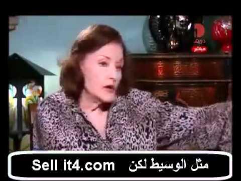مريم فخر الدين تفضح حبيب العدلي بعلاقتة بطليقة ابنها