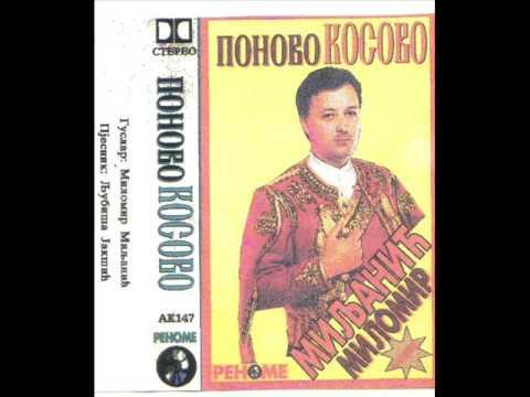 Srpski Guslar Milomir Miljanic - Ponovo Kosovo 1