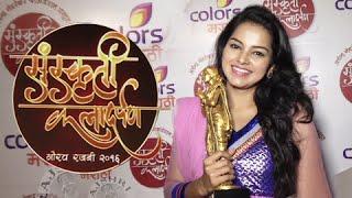 Titiksha Tawde Receives Best Debut Actress (Female) At Sanskruti Kaladarpan 2016