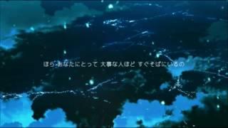 【Otomachi Una】 小さな恋のうた/Chiisana koi no Uta 【Cover】 + VSQx