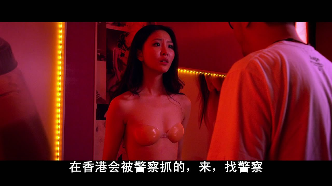Very valuable Hongkong sex scene naked can