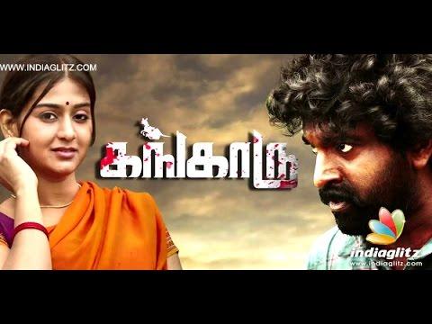 Kangaroo Tamil Movie Review | Mirugam, Sindhu Samaveli Director Samy video