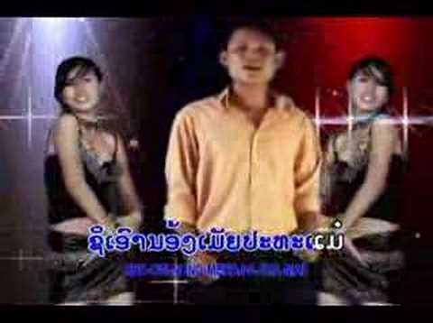 Penny Lao Hot Hits: Lao Music Vdo video